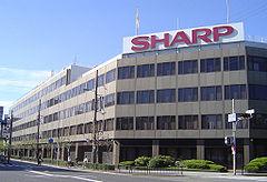 Sharp zavod