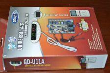 Упаковочная коробка QD-U11A
