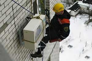 Установка кондиционера альпинисты кондиционер во владимире установка